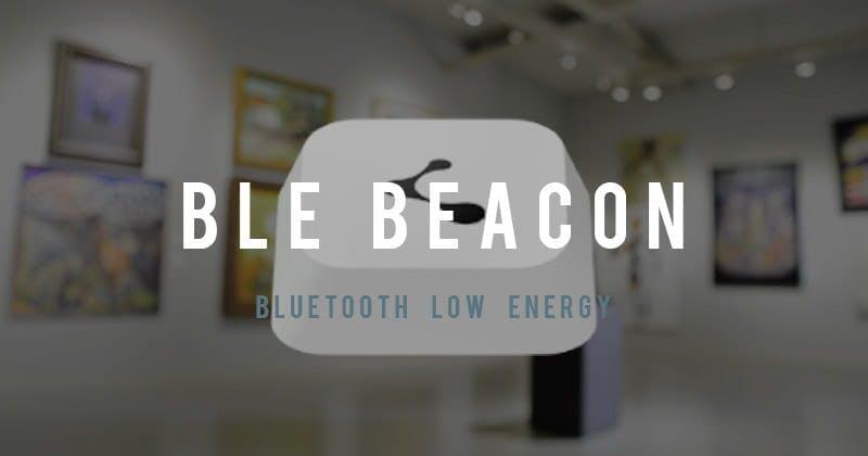 BLE Beacon Apple MFiライセンス認定。国内で使用可能な世界中で活用されている高性能Beaconです。