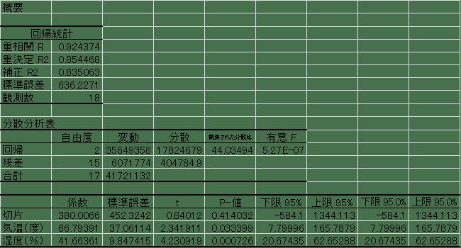 media_nakanishi05