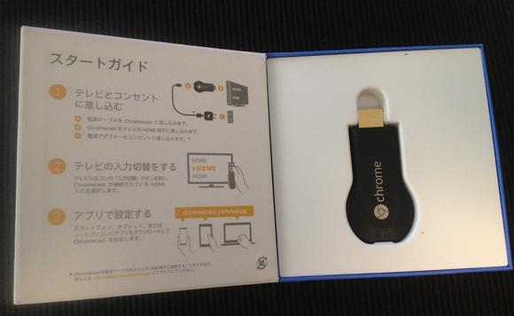 Chromecast_Product03