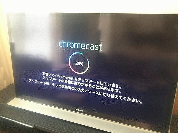Chromecast_Setup05