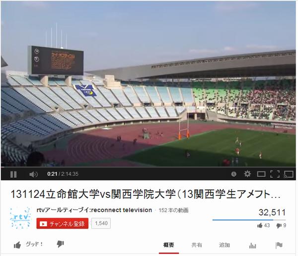 Chromecast_View01