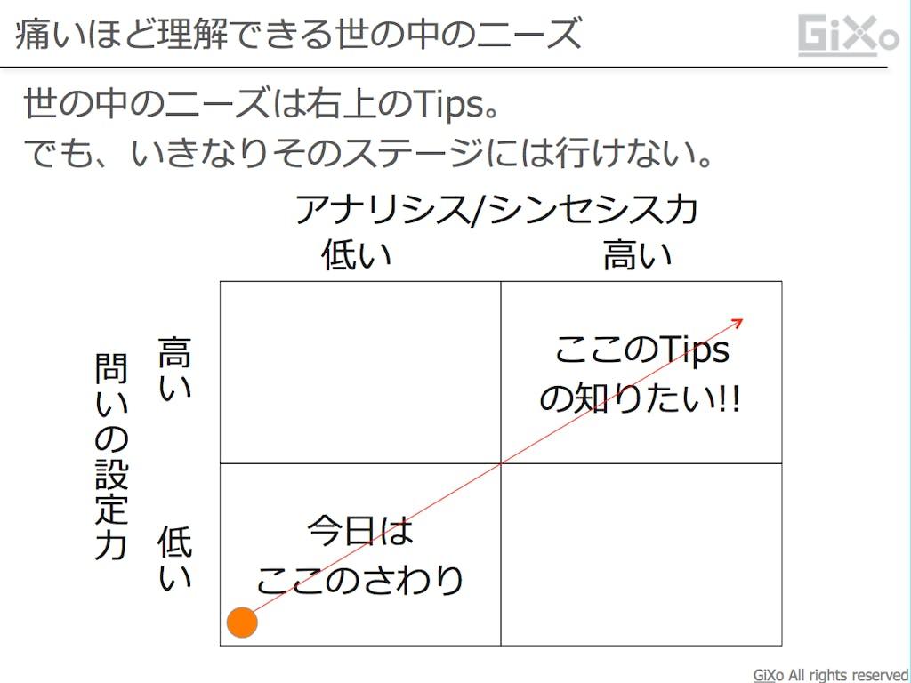 kasetsu6-3