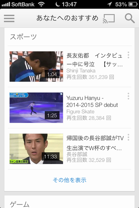 youtube_apps_02