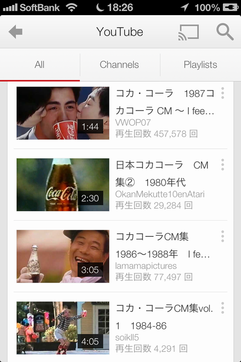 youtube_apps_09