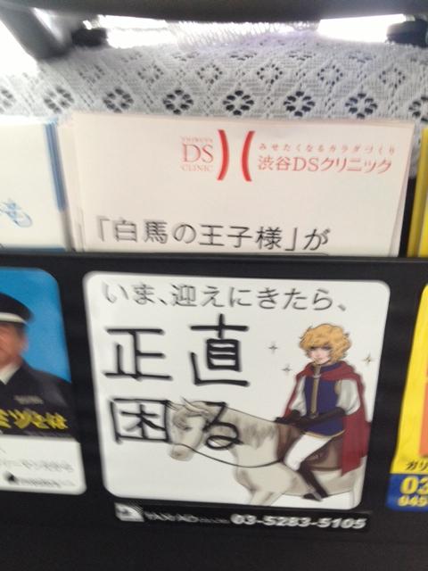 shibuya_DS_01