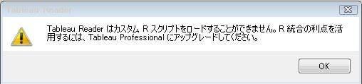 reader-error