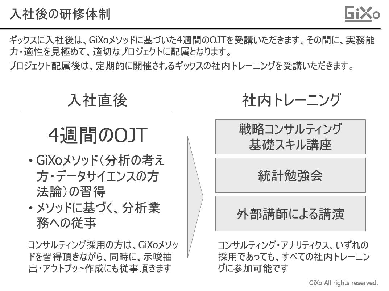 recruit2015_03