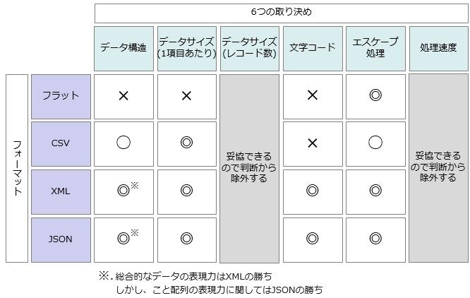 iwatani_20150226_02