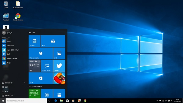 windows10_upg3
