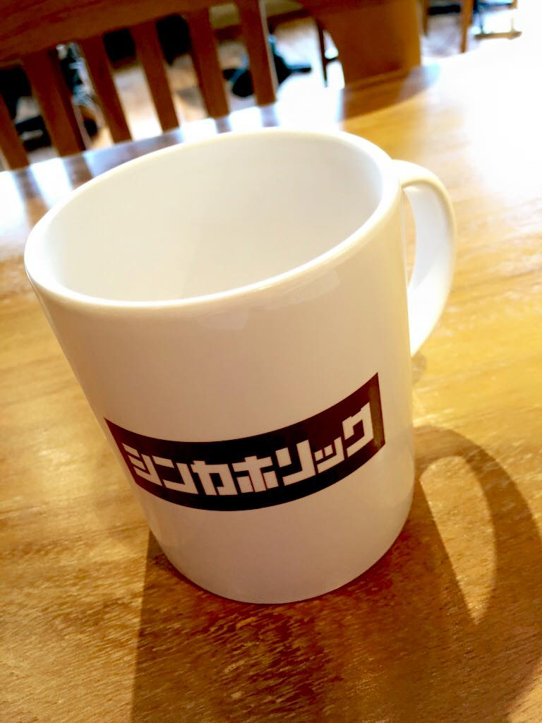 thinkaholic_cup_01