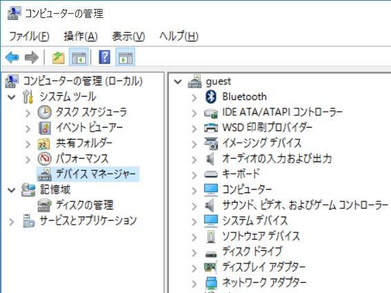 windows10_spec7