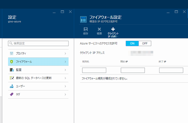 azure_sql_data_warehouse13
