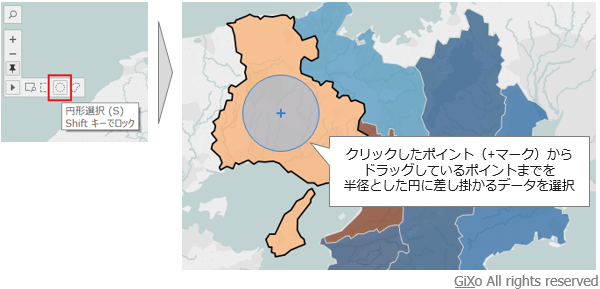 20151021_tableau_map_06
