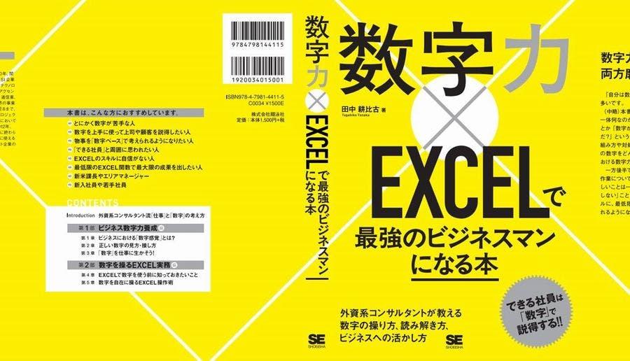 title_Number_x_Excel