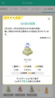kikoeigo_201703_image01
