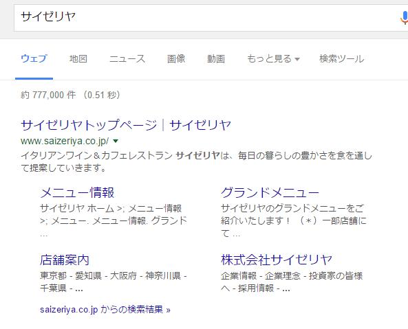 googlesearch_01