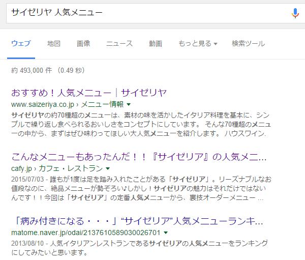 googlesearch_02