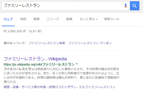 googlesearch_03
