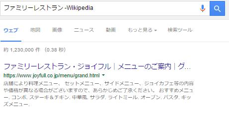 googlesearch_04