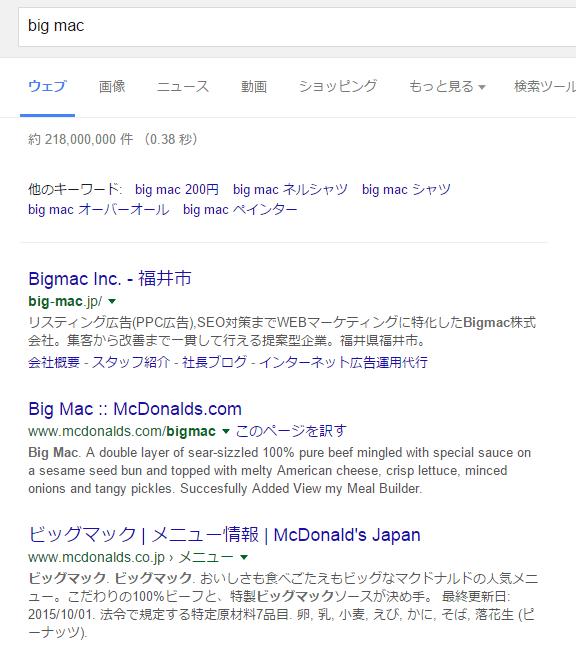googlesearch_06
