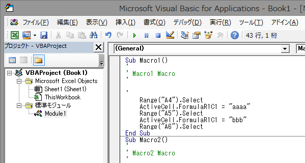 excel5