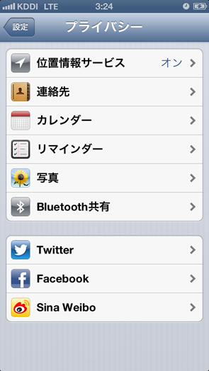iphone_setting_003