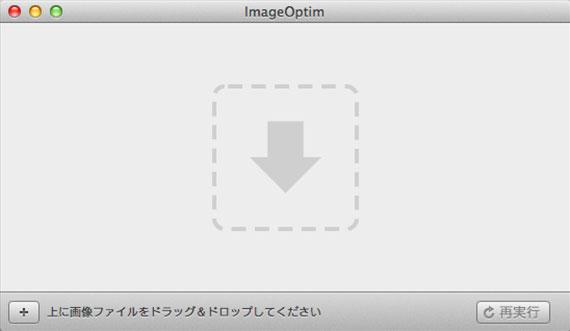 image_comp_tool8