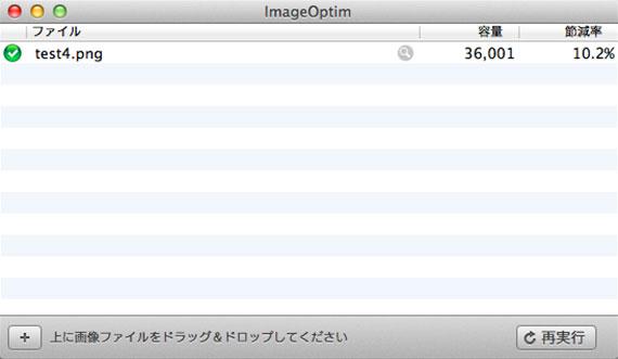 image_comp_tool9