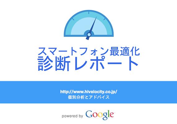 website_speed9