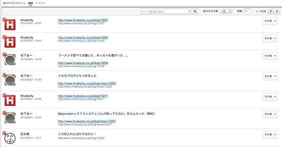 google_analytics_new_repot4