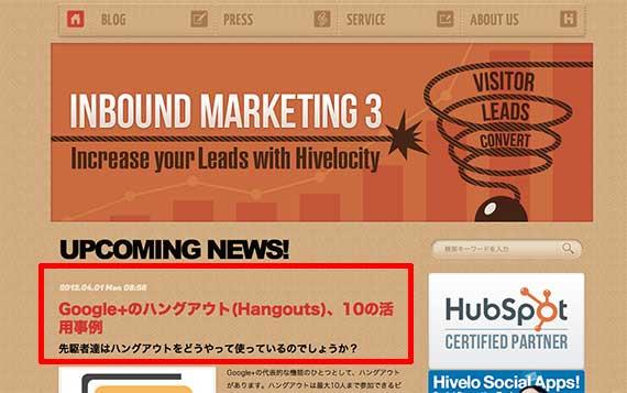marketing_grader9