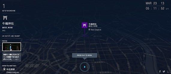 foursquare_timemachine_2