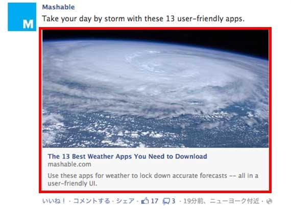 facebook-new-link-image-size-op-7