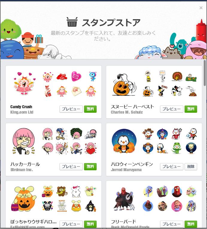 facebook-stamp-store