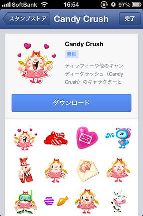 facebook-sticker-1