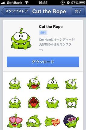 facebook-sticker-11