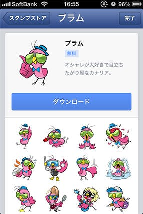 facebook-sticker-16