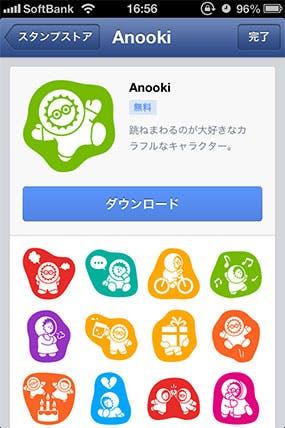 facebook-sticker-21
