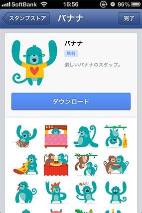 facebook-sticker-28