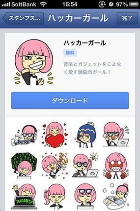 facebook-sticker-3