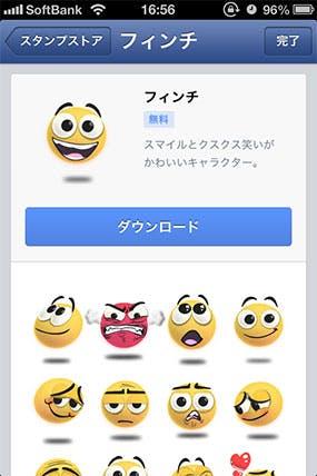 facebook-sticker-31