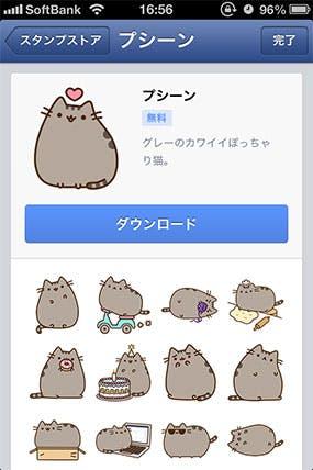 facebook-sticker-33