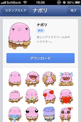 facebook-sticker-34