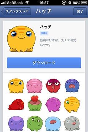 facebook-sticker-35