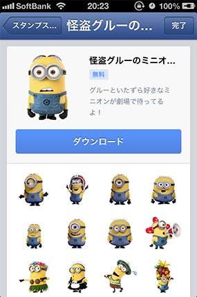 facebook-sticker-40