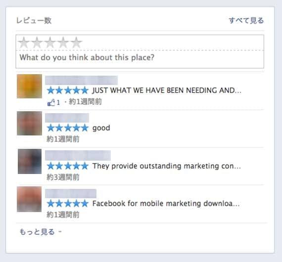 facebook-testing-rating-system