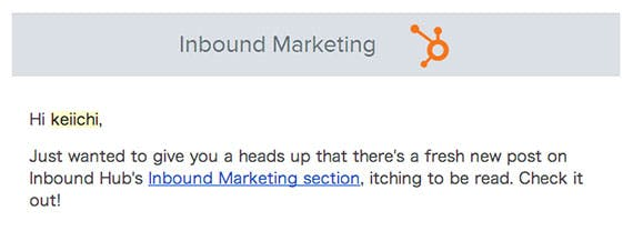 hubspot-personalize