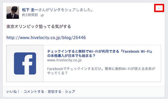 facebook-emb
