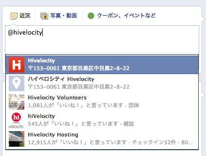 facebook-page-tag