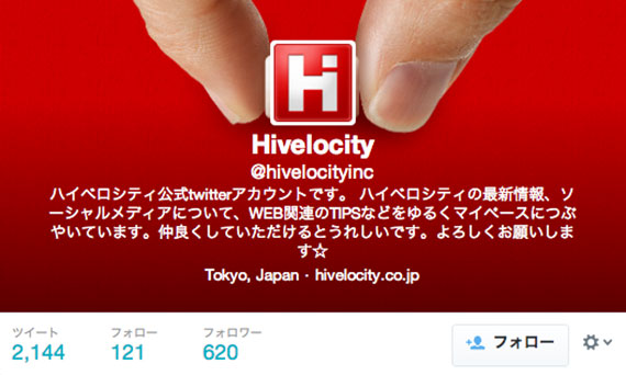 twitter-cover-icon